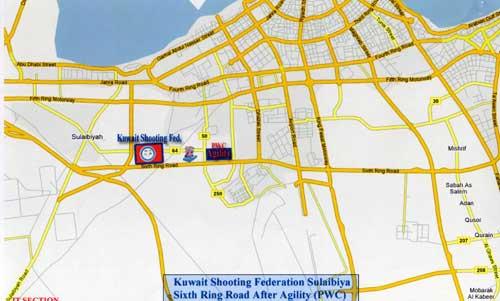 Kuwait Shooting Federation